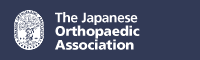 The Japanese Orthopaedic Association