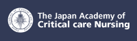The Japan Academy of Critical care Nursing
