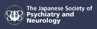 The Japanese Society of Psychiatry and Neurology